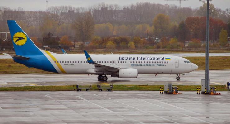 Из Киева в Киев: МАУ запустила новый авиарейс