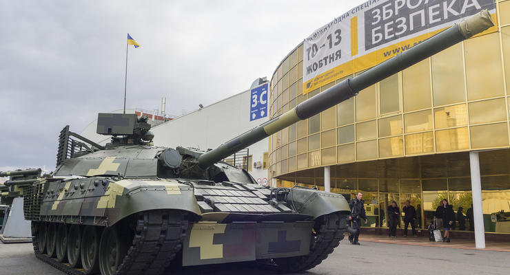 "Когда ликвидируют ""Укроборонпром"": Назвали сроки"