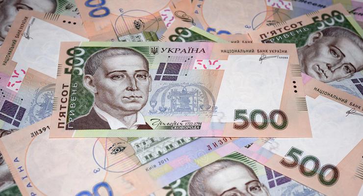 Прогноз на 2021 год в Украине: Земля, курс доллара, налоги