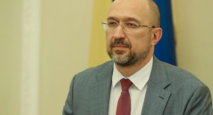 Тарифы на газ в Украине вскоре снизят - Шмыгаль