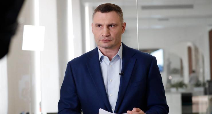 Цены на отопление и горячую воду в Киеве в этом сезоне не изменятся - Кличко
