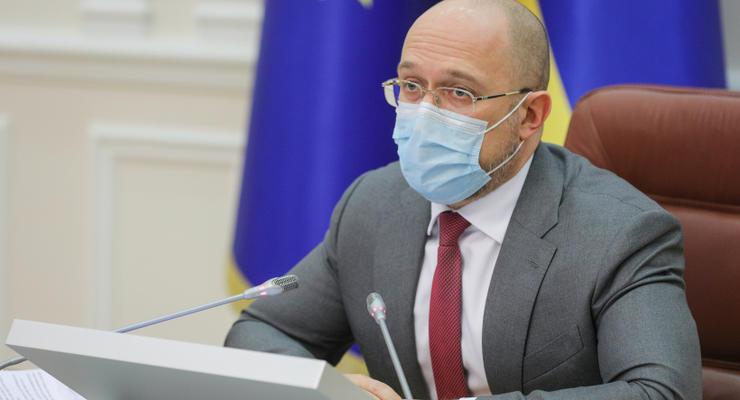 В Украине появится госрегулирование цен на газ на период карантина - Шмыгаль