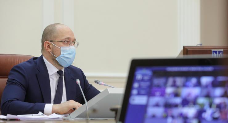 Кабмин установил предельную цену на газ в Украине