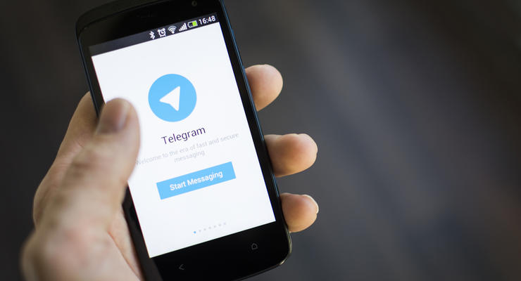 В США через суд потребовали у Apple удалить Telegram