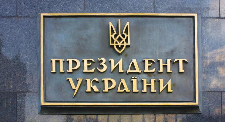 Зеленский поручил Офису президента проверить обоснованность тарифов