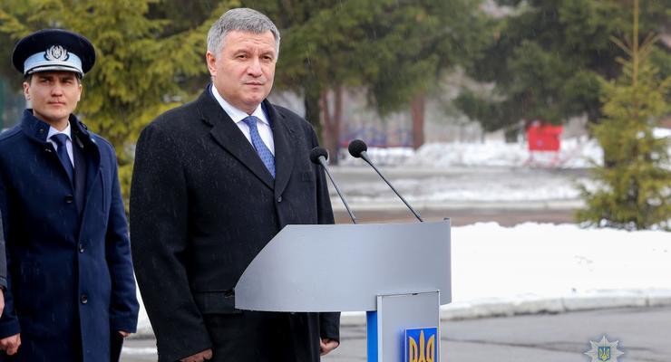 """Аваков прокомментировал массовые штрафы для """"евроблях"""""""