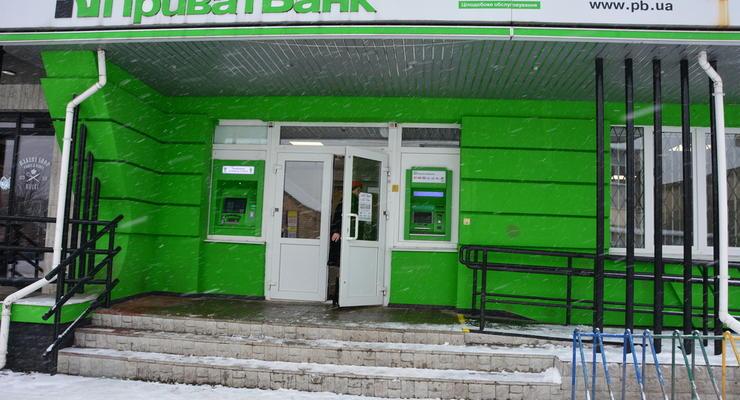 """В """"Приватбанке"""" сменится руководство"""