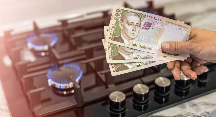 Как сэкономить до 1000 грн на уплате коммуналки: Стоит ли ставить счетчик газа