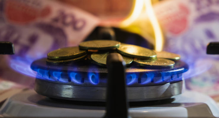 В Украине вступили в силу сниженные цены на газ