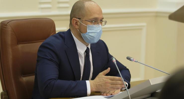 Шмыгаль допустил ослабление карантина в некоторых областях Украины