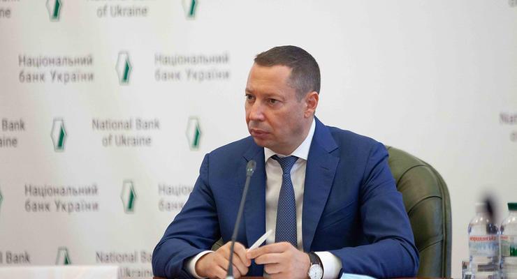 Глава НБУ: Украина ожидает более 2 млрд долларов от МВФ в 2021 году