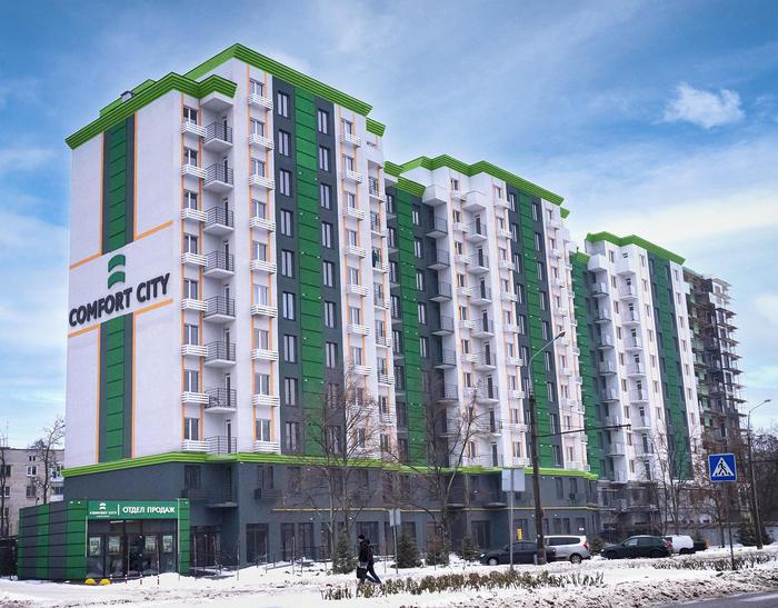 Жилой комплекс Comfort City Запорожье