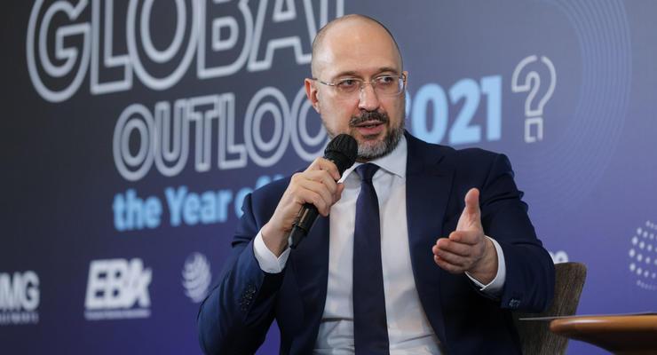 НЭС-2030: Шмыгаль назвал основные направления развития Украины