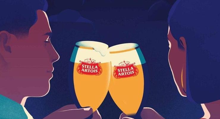 День влюбленных от Stella Artois