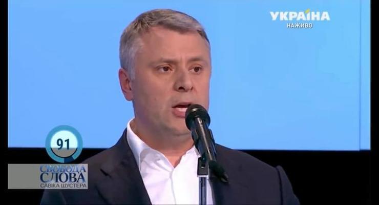 Витренко: Даже Минэнерго не знает, сколько газа находится в ПХГ