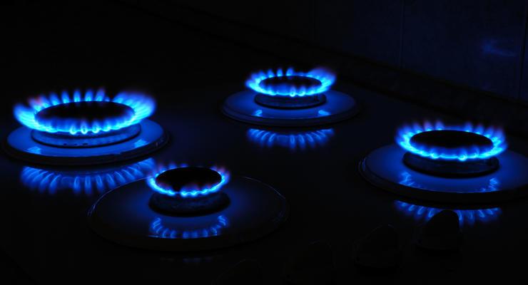 Цена на газ зафиксирована до конца марта - Офис Президента