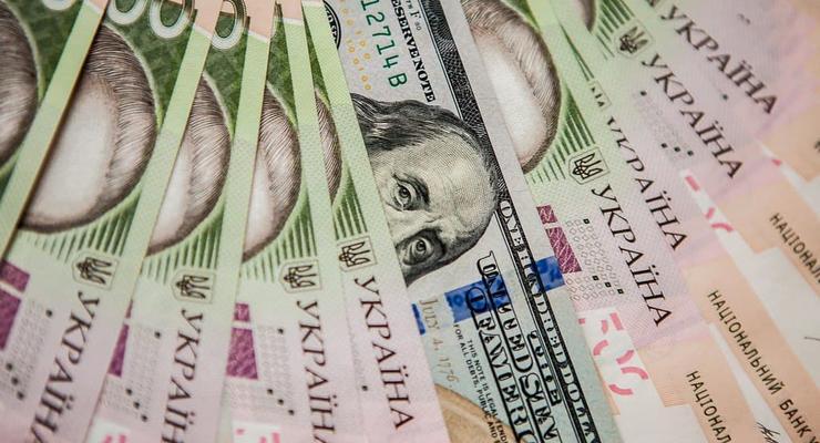 Продажи облигаций пополнили бюджет Украины на 9 млрд гривен