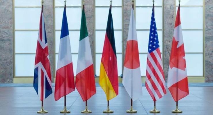 Что должна сделать Украина для получения транша МВФ: Комментарий G7