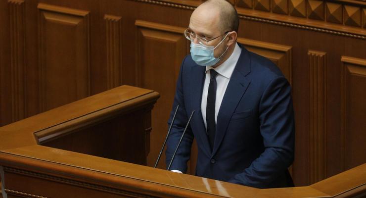 Шмыгаль рассказал о путях получения Украиной вакцины от коронавируса