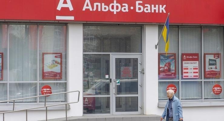 Разработчики сервиса «ОК, Альфа» обвинили «Альфа банк Украина» в крупной задолженности