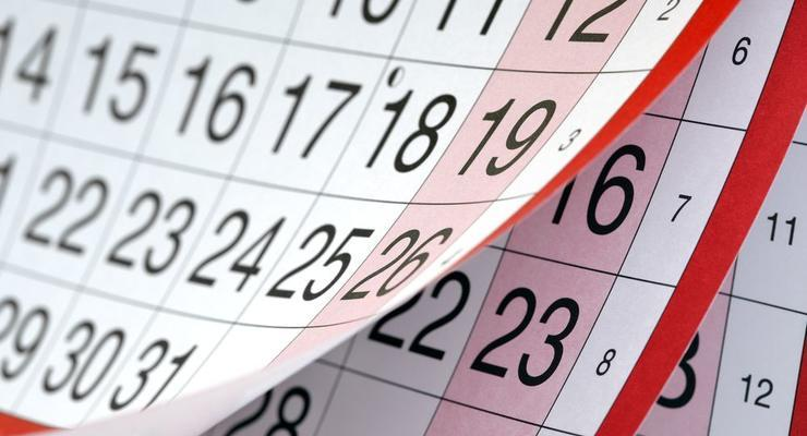 Выходные в марте 2021: Сколько будем отдыхать