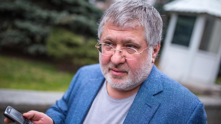 Коломойский инвестировал 50 млн долларов в майнинг криптовалют - Журнал  Деньги