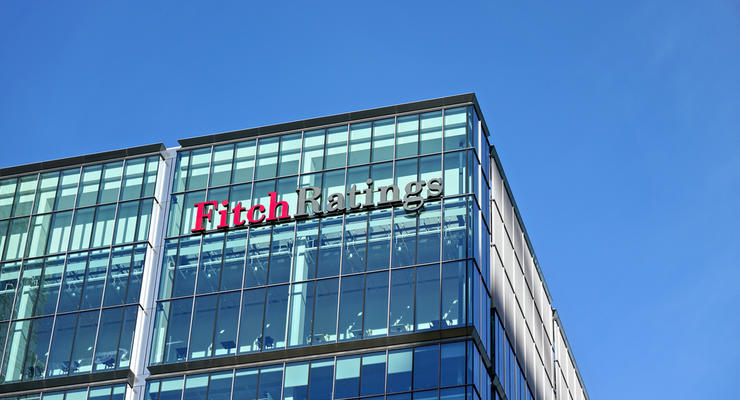 Fitch подтвердило кредитный рейтинг Украины