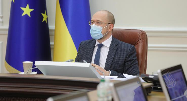 Годовые цены на газ в Украине зафиксируют во втором квартале, - Шмыгаль