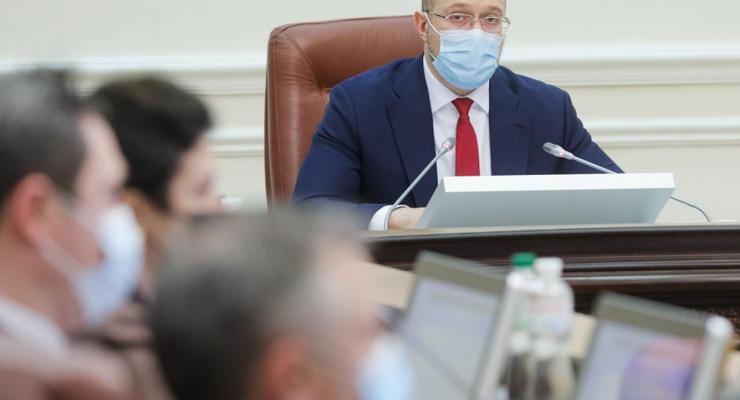 Кабмин принял экономическую стратегию развития Украины