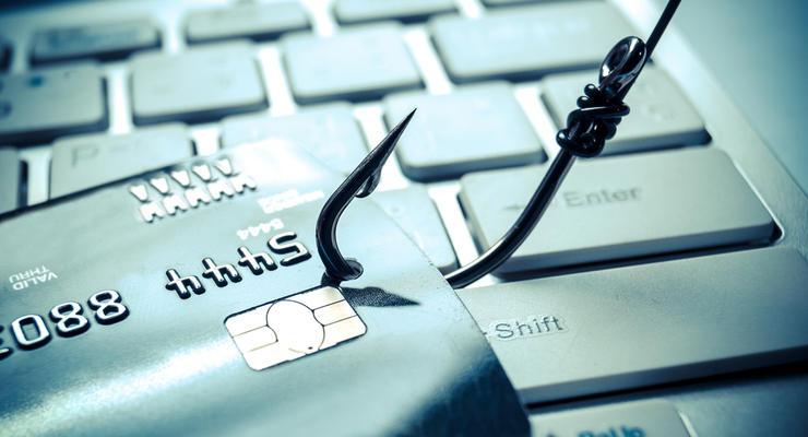 В Украине в феврале зафиксированы новые схемы мошенничества в интернете