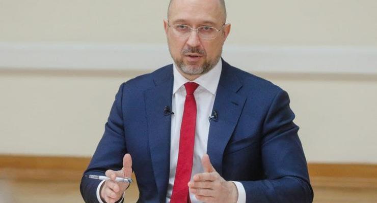 Цены на продукты в Украине Кабмин устанавливать не будет, - Шмыгаль