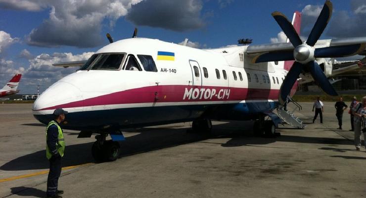 """Запорожский авиазавод """"Мотор Сич"""" национализируют – Арахамия"""