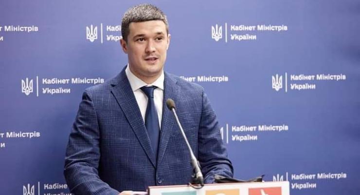 Финотчеты в Украине обяжут публиковать в форме открытых данных, - Федоров