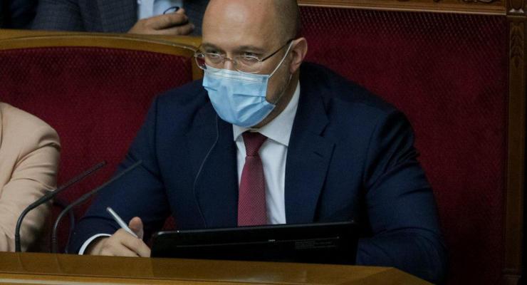 Шмыгаль назвал размер приемлемого госдолга Украины