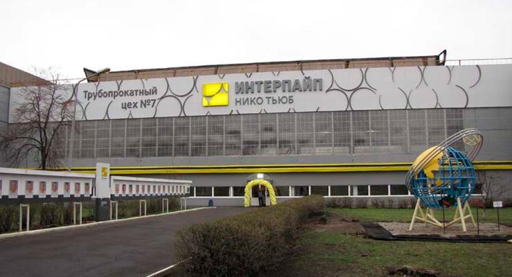 ИНТЕРПАЙП опровергает ложную информацию в СМИ относительно продажи труб НАК «Нафтогаз Украины» по завышенным ценам