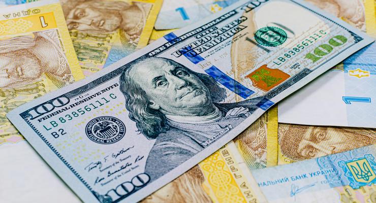 Курс валют на 10.03.2021: Евро опустилось ниже 33 гривен