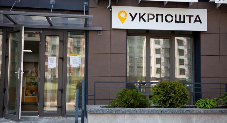 """""""Укрпочта"""" разрешила использовать э-паспорта для некотрых услуг"""