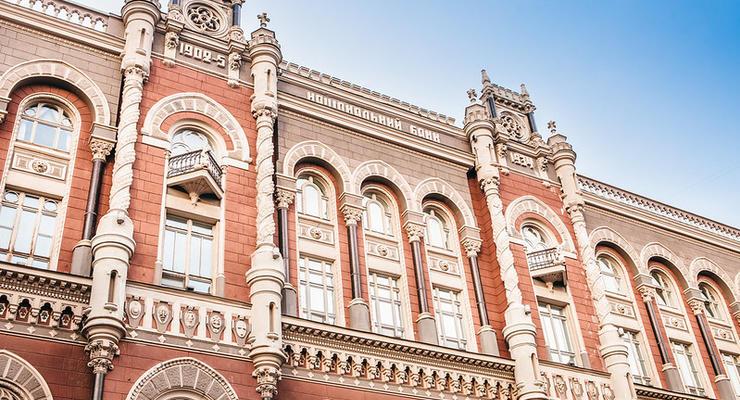 Украина за 2020 год выплатила МВФ 4 млн долларов неустойки за не полученные транши - НБУ