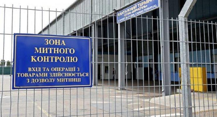 Героин, сигары и яд голубого скорпиона: В Гостаможне рассказали про самые резонансные случаи контрабанды