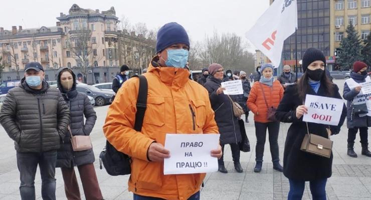 В Украине начались протесты из-за локдауна: Что происходит