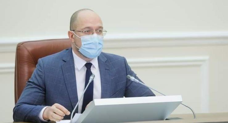 На развитие Центров админуслуг будет выделено свыше 230 млн гривен, - Шмыгаль