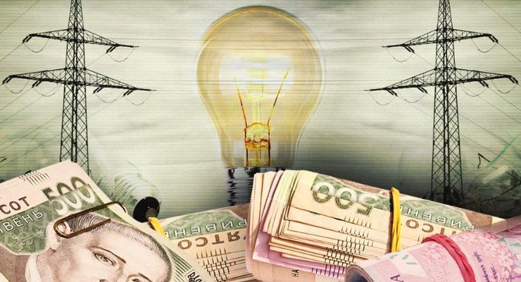 Шмыгаль рассказал, что будет с тарифом на электроэнергию с 1 апреля