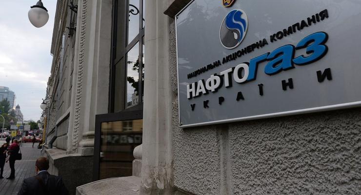 """""""Нафтогаз"""" не будет менять цену на газ для населения с 1 апреля, - Коболев"""