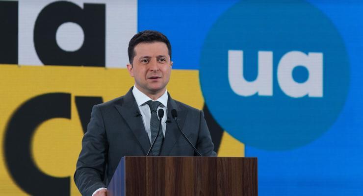 Зеленский ввел в действие решение СНБО о санкциях против 19 добывающих компаний