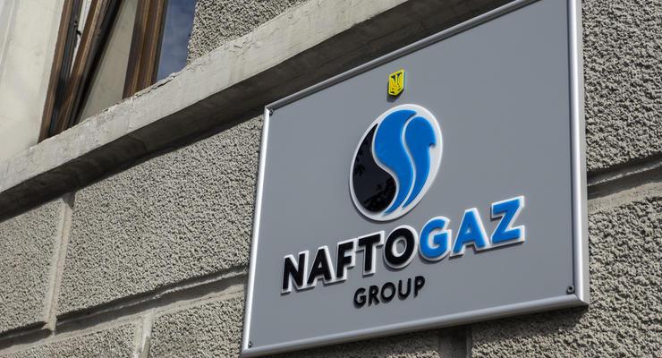 """""""Нафтогаз"""" снизил цену на газ для производителей тепла"""