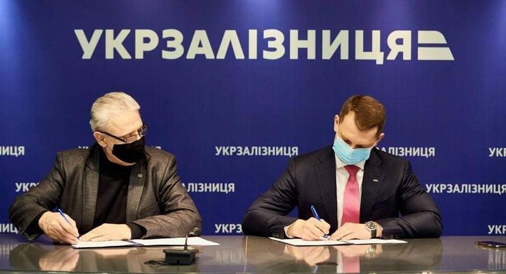 Оклады железнодорожников в Украине вырастут на 10%, - УЗ