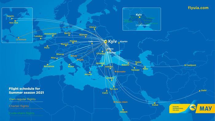 Летняя карта полетов МАУ