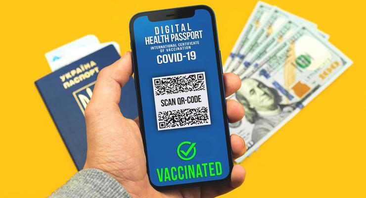 В ВОЗ против введения паспортов вакцинации: Названы причины