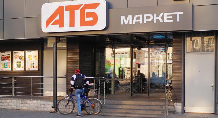 АТБ-Pay: Корпорация запустила собственую расчетно-скидочну карту