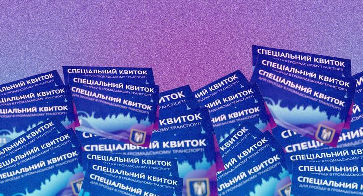 Кличко рассказал о количестве выданных спецпропусков в Киеве